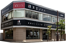 綾瀬ショールーム(東京ノイエ)