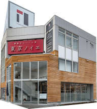 新小岩ショールーム(東京ノイエ)