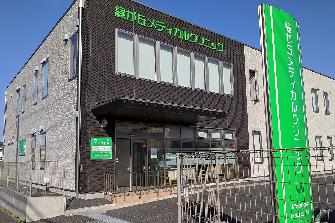 緑が丘メディカルクリニック