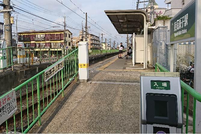 JR成田線「東我孫子」駅