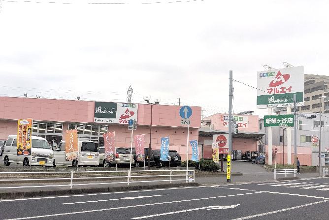 新鮮市場マルエイ新鎌ヶ谷店