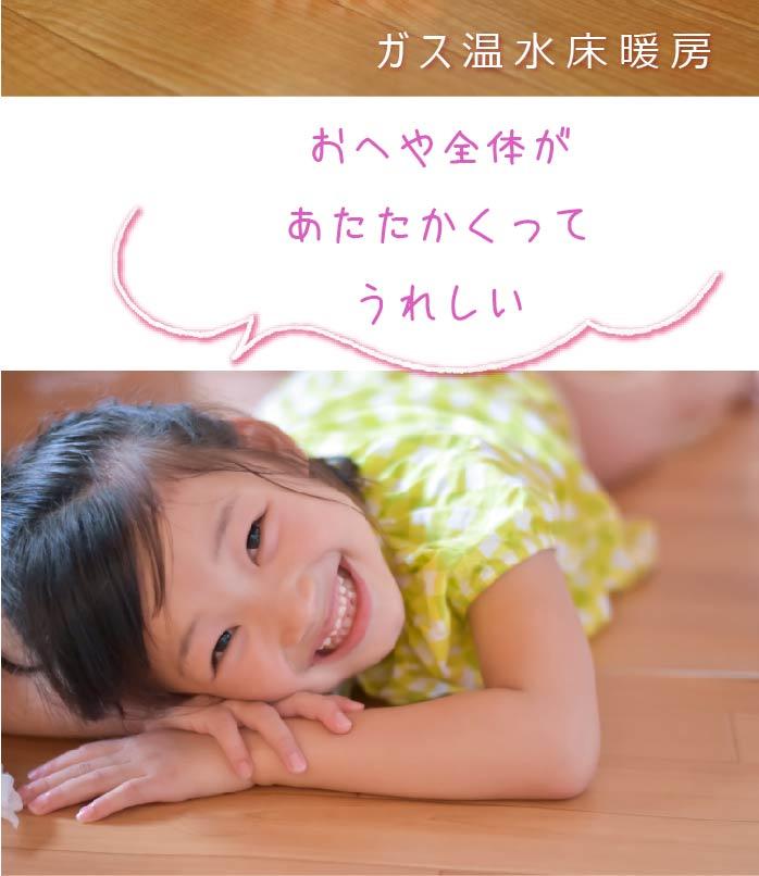 【最終1棟】ヘリオスタウンおおたかの森68