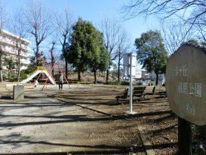 大津が丘前原公園
