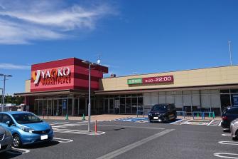 スーパーヤオコー ミノリア稲毛海岸店