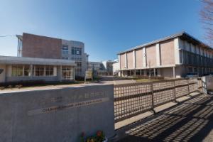 市立おゆみ野南中学校