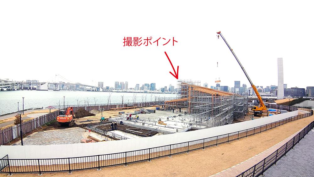 【豊洲ぐるり公園パークレストラン:A棟】建方が続いています