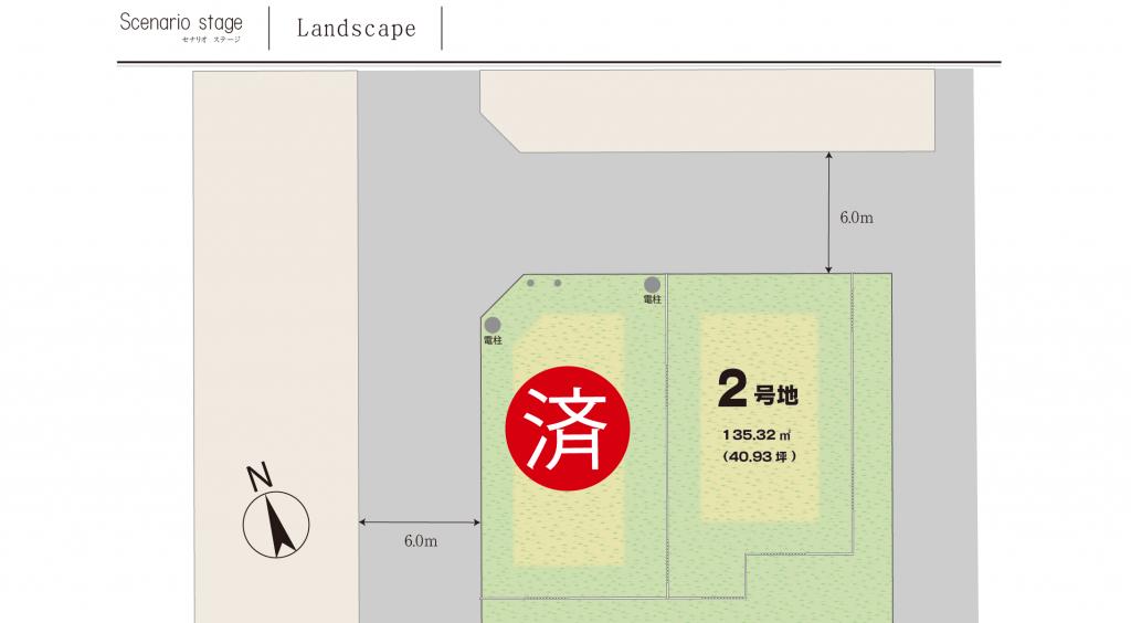 セナリオステージおおたかの森53(流山おおたかの森展示場)