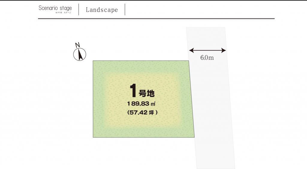 セナリオステージおおたかの森68(流山おおたかの森展示場)