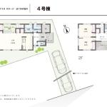 【最終1棟】セナリオステージはぐみの杜Ⅳ(津田沼ショールーム)