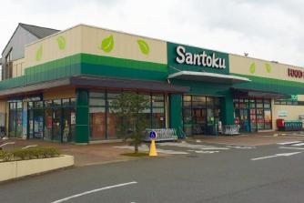 サントクフードマーケット
