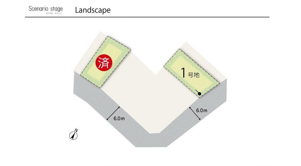 【最終1区画】セナリオステージ柏たなか13(柏の葉展示場)