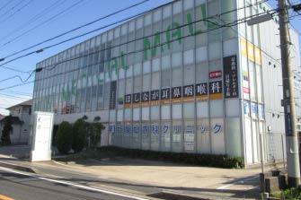 ミキ医療モール