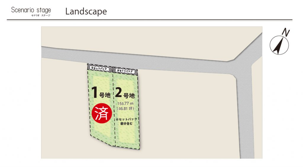 セナリオステージ海神1S(津田沼ショールーム)