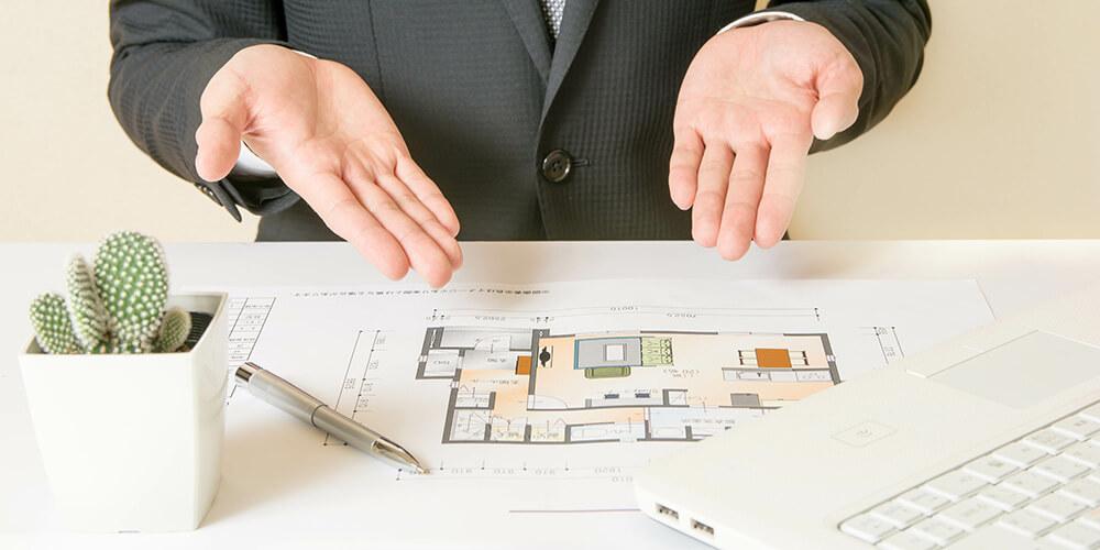 自由設計の家づくりの依頼先の決める方法