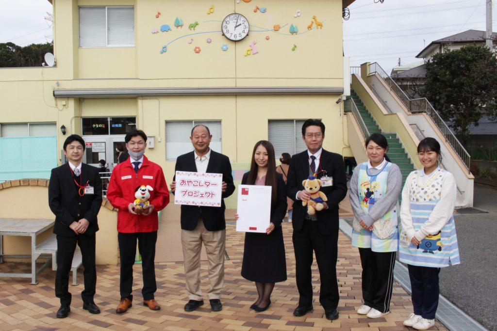 ↑12月10日手賀の丘幼稚園・保育園にて(撮影時のみマスクを外しています)