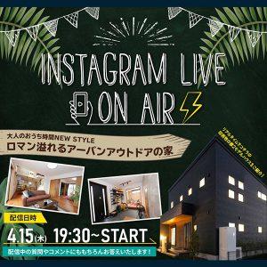 20210405Instagram_Live