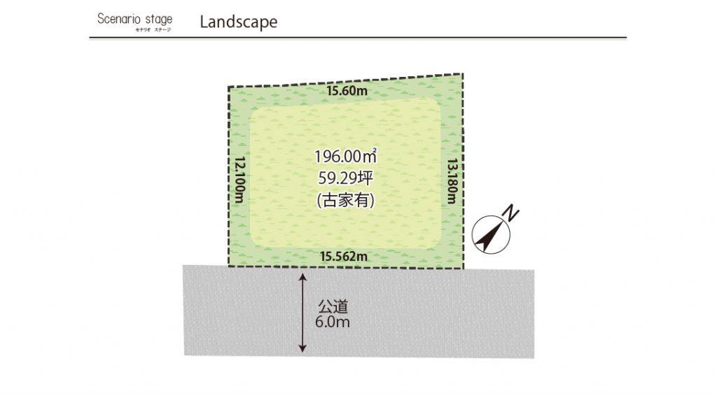 セナリオステージ北国分寺台(市原展示場)