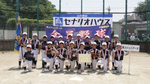 セナリオハウス旗争奪 柏市少年野球春季大会低学年の部が開催されました!