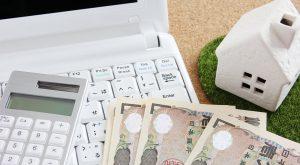 注文住宅の予算はどう決める?必要となる費用から予算の決め方まで