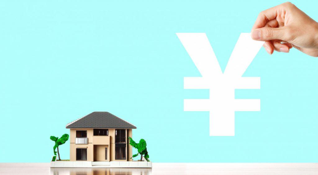 注文住宅の「諸費用」とは?必要な費用項目とそれぞれの相場