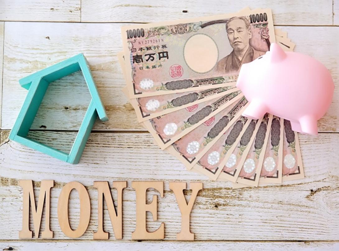 【年収別】注文住宅の適切な予算