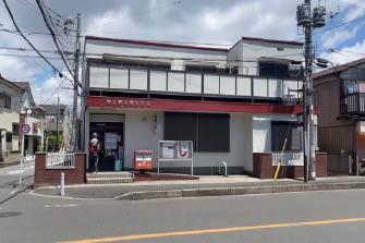 習志野実籾郵便局
