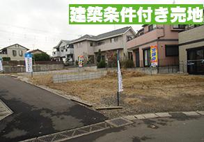 セナリオステージ新検見川III