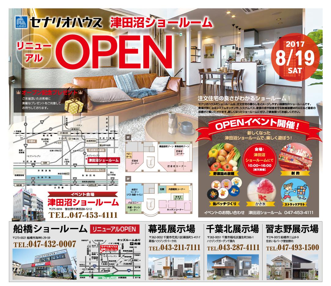 keiyo_camp1708ol02