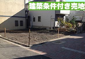 セナリオステージ 京成高砂Ⅱ(錦糸町展示場)