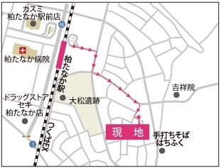 東様地図 - 合田 隼人 (h.goda)