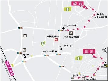 みどり台地図 - 合田 隼人 (h.goda)