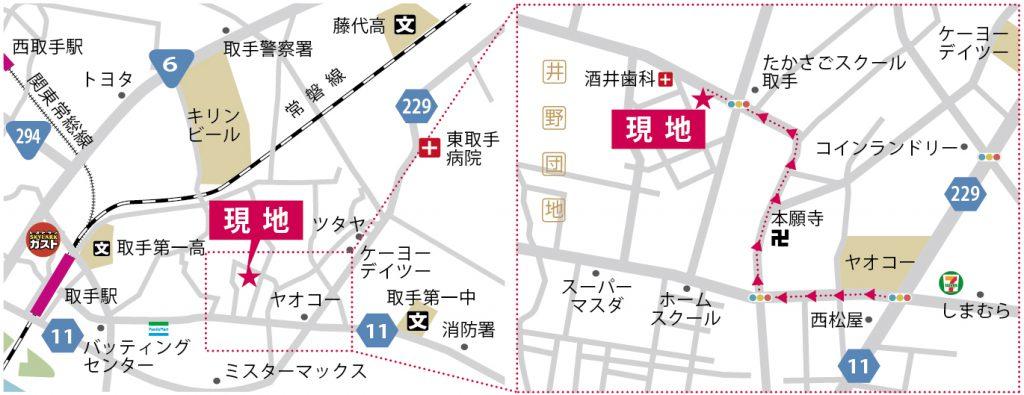 ino_map - (m.otani)大谷 将弘