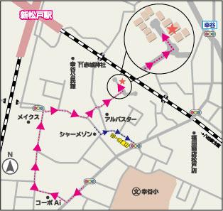 篤さん邸地図_03 - (matsudo)松戸支店受付