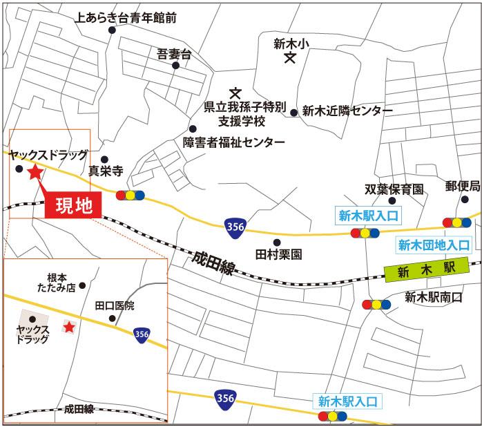 田口様地図改_03 - (h.naganuma)長沼 英明