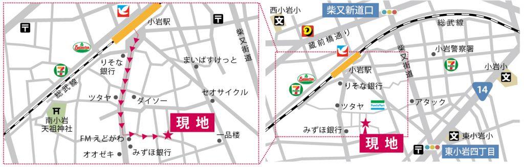 地図 - (k.tsumagari)津曲 弘平 (1)