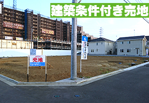 セナリオステージおおたかの森26(流山おおたかの森展示場)