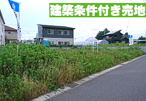 セナリオステージおおたかの森52(流山おおたかの森展示場)