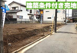 セナリオステージ東船橋Ⅰ(船橋ショールーム)