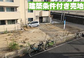 セナリオステージ西船橋Ⅰ(船橋ショールーム)