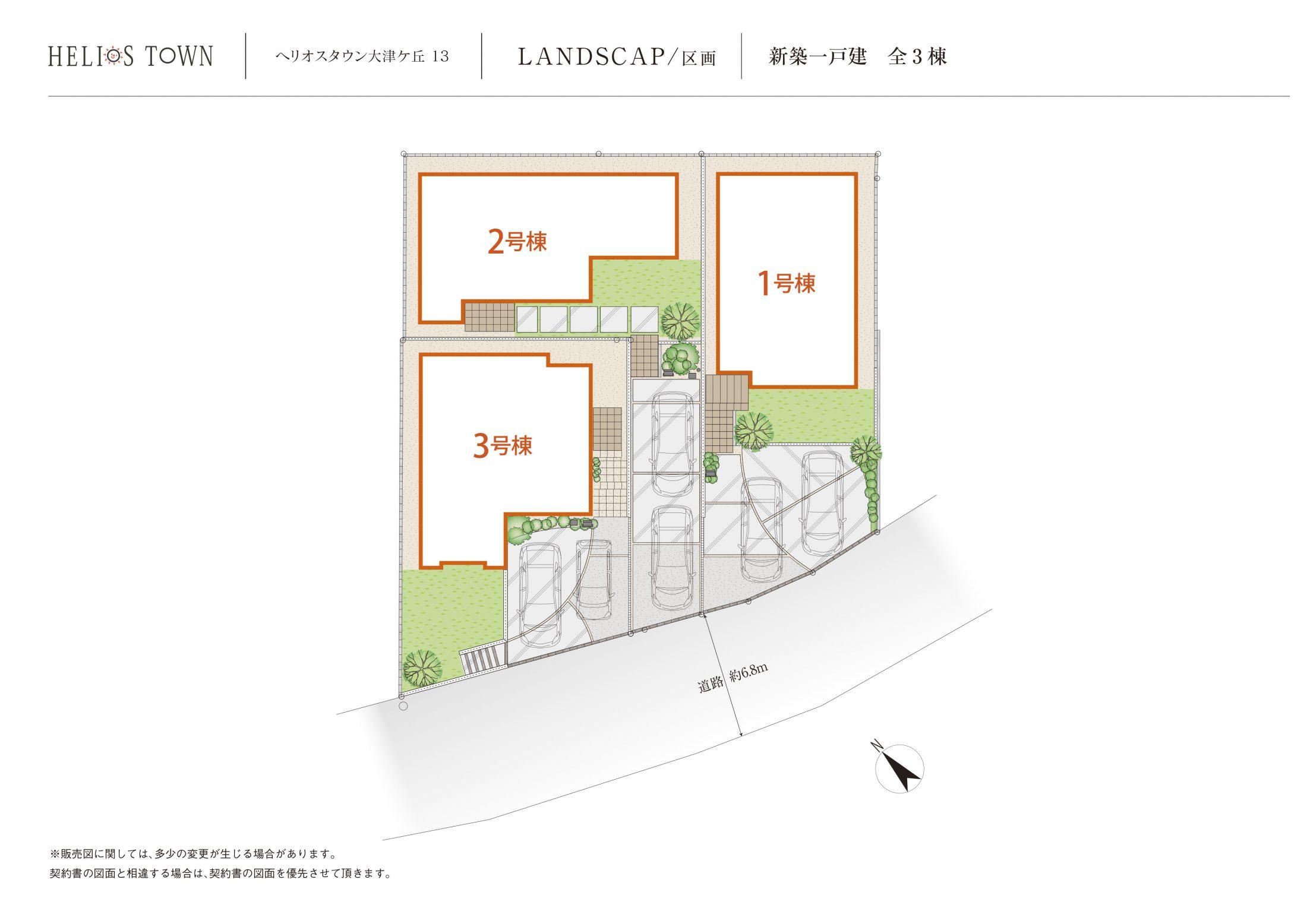 区画図・外観イメージ
