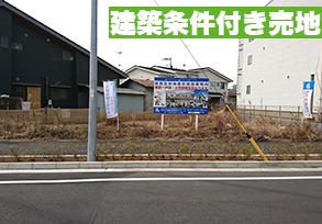 セナリオステージおおたかの森62(流山おおたかの森展示場)