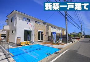 ヘリオスタウン増尾8